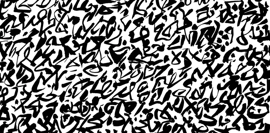 Ben Bella Mahjoub Aramane gallery screen print